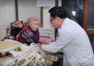 [단독]환자 3만원 건보 7만원···의사, 10월부터 왕진 나간다