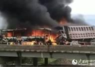 백두산 가던 관광버스, 충돌 후 화재…6명 사망·38명 부상