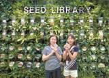 [소년중앙] 12개국 식물과 만나고 씨앗 대출받아 집에 심고