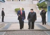 대선치적 노린 트럼프, 美직거래 원한 김정은…文은 조연 자처했다