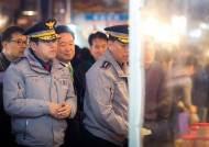 경찰 넘버2 서울청장에 이용표···치안정감 4명중 3명 '영경오'