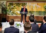"""트럼프, 2017년엔 삼성 반도체 공장 보고 """"저걸 미국에 지었어야 했는데"""""""