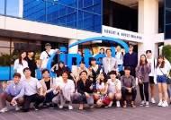 삼육대, 미·중 해외연수 '파란사다리' 80명 파견