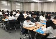 서울大 학생들이 멘토가 되어주는 여름방학캠프 런앤런캠프, 추가모집