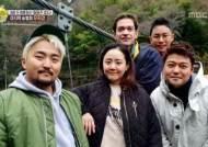 [단독] 전현무→설민석, MBC '선을 넘는 녀석들3' 8월 첫방