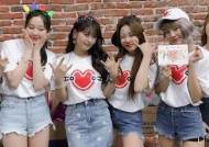 MOMOLAND Is The Biggest K-pop Girl Group In Mexico Right Now!