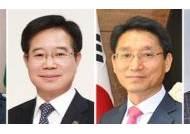 서울경찰청장 이용표, 부산경찰청장 김창룡