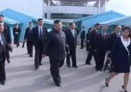 [서소문사진관] 김영철 후임 장금철,김정은에 가까운 듯 멀리..그리고 조심조심