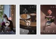 카카오톡 프로필 사진 움직이게 할 수 있다고?