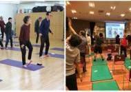 서울시, 60세 이상 노인 위해 '치매예방 운동교실' 운영한다