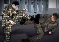 공군부대서 '커터칼 난투극'···육군선 '엽기 대소변 가혹행위'
