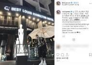 """'111만원 돈다발' 뿌린 도끼, 이번엔 호텔 자랑 """"멋진 내 호텔"""""""