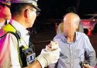 """""""그저께 낮술했는데 걸려""""···69세 택시기사님 거짓말이죠?"""