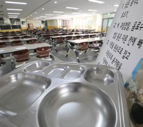 학교<!HS>비정규직<!HE>노조 파업, 3일 서울 초·중·고 105곳 급식 중단