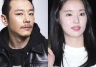 [이슈IS] 빌스택스·박환희, 이혼 후 법적다툼..폭행·외도 등 엇갈린 주장