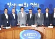 """당ㆍ정ㆍ청, 일본 수출 규제에 """"반도체 소재 산업에 매년 1조 투자"""""""