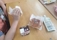 """도시락 좀 전해주세요""···급식파업 첫날 학교 앞 진풍경"