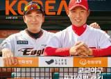 베이스볼코리아 3호 발간, '고교야구 포지션 랭킹'