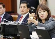 북한 추정 해킹조직에게 '해킹메일' 받은 한국당 의원들