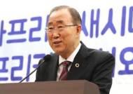 """반기문이 """"북한 문제라면 몇십조원 내일 나오지 않을까"""" 반문한 이유"""