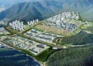 [경제 브리핑] 부영, 부산·진해 FEZ 두동지구 조성