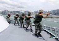 중국, 홍콩에 총구 향하는 중국군 훈련 사진 공개