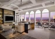 트럼프가 묵었던 호텔 스위트 룸, 가격은 1박에 1500만원