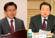 김병준·김무성·김문수 만난 황교안 …보수통합 광폭 행보 나서나