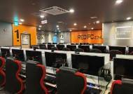 '레드PC' 가 밝히는 PC방 창업이 성공창업아이템으로 손꼽히는 이유