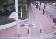 만취 상태서 강남일대 50분간 10km 질주한 버스 운전기사