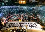 사상 초유의 홍콩 시위에 떨고 있는 37조원…내 ELS는 괜찮다고?