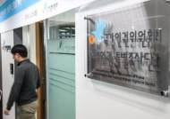 """'선수 폭행' 코치 재임용한 지자체…""""반대하면 향후 재계약 불이익"""" 경고도"""