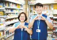 [서비스 일류기업] 새로운 식문화, 생활 편의 서비스 제공