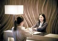 [서비스 일류기업] 다채로운 레스토랑, 다양한 규모의 연회장 갖춰