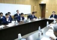 "NSC ""日, 보복적 성격의 수출 규제""…사실상 '정치 보복' 규정"