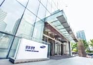 [서비스 일류기업] '소비자 보호 최우선'경영 활동 강화