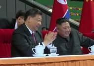 트럼프 만남 눈치보였나… 중·러 챙기는 북한