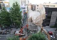 """""""잠원동 건물, 어제부터 시멘트 떨어지는 소리나""""…붕괴조짐 있었나"""