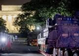 [서소문사진관]백악관 코앞에 M2 브래들리 장갑차가 나타난 이유는?