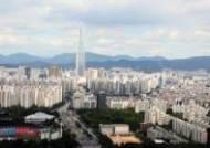 규제의 역설인가…34주만에 상승세로 돌아선 서울 아파트값