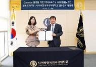 사이버한국외대, 그노비 플랫폼 기반 마이크로러닝 업무협약