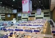 엑스코, 제1회 방콕 한국소방안전박람회 성료