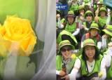 '파업' 조리사들에게 '응원의 장미' 준 교장 선생님