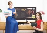 [서비스 일류기업] 800만 고객이 선택한 IPTV 1위!