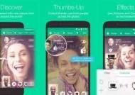 '글로벌 채팅 앱'의 두 얼굴