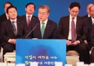 文, 10일 국내 대기업 총수들과 만나 日 수출규제 대책 논의한다