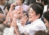 """드러난 아베의 혼네 """"문 대통령, 북한에 영향력 크지 않아"""""""