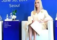 이방카가 직접 온라인으로 사서 입었다는 한국 디자이너 옷