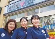 [2019 한국서비스대상] 끊임없는 도전으로 고객의 삶 혁신 지역과 함께 성장하는 문화 조성도