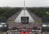 [서소문사진관] B-2와 F-35, 첨단 무기 등장한 美 독립기념 행사